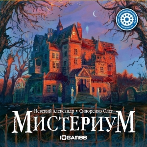 Обзор игры Мистериум
