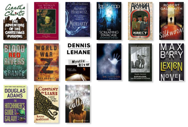 books_2014_2