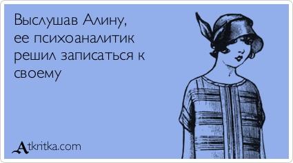 atkritka_1384017853_911